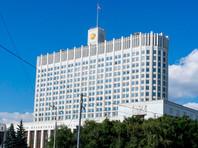 Правительство РФ обнародовало на своем официальном сайте концепцию нового Кодекса об административных правонарушениях (КоАП)