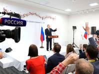 """Пресс-конференция Путина по итогам G20: агрессия России - """"иллюзия"""", дело Голунова - """"произвол"""", а Элтон Джон зря беспокоится за """"трансформеров"""""""