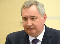 Глава Роскосмоса Дмитрий Рогозин запретил подчиненным навещать свое зарубежное жилье без разрешения