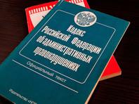 Жителя Красноярска будут судить за оскорбление губернатора Хакасии, который ничуть не оскорбился
