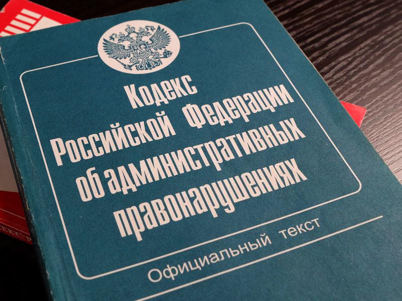 Верховажский районный суд Вологодской области оштрафовал на 30 тысяч рублей местного жителя и организатора митинга против пенсионной реформы Юрия Шадрина по статье о неуважении к власти