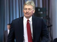 """""""Главное - признавать ошибки"""": в Кремле впервые прокомментировали дело Голунова, уклонившись от конкретики"""