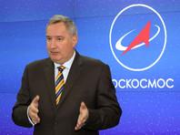 Рогозин предложил Китаю сотрудничество по лунной станции и дистанционному зондированию Земли