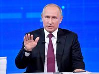 """""""Прямая линия"""" не реанимировала рейтинг Путина: шоу стало самым провальным с момента взятия Крыма"""