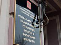 """Россия не """"переименует"""" Киев в Кыив вслед за США. Реакция закономерна - смех, издевки: все будет лучше и станет Кыив столицей мира"""