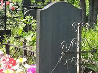 """В Воронеже Путину установили надгробие с надписью: """"Сказочный вор и лжец. Политический труп"""""""