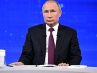 """""""Прямая линия с Владимиром Путиным"""", 20 июня 2019 года"""
