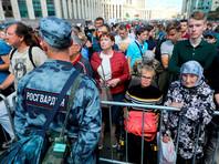 Москва, проспект Академика Сахарова, 16 июня 2019 года