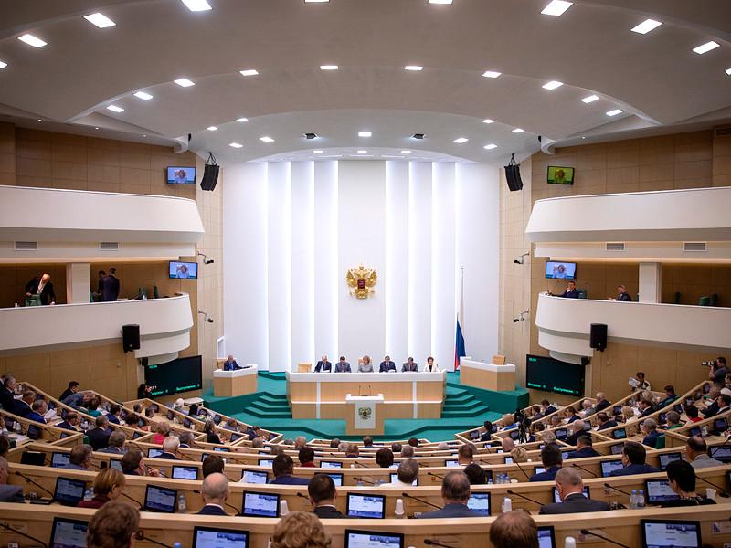 460-е заседание Совета Федерации, 11 июня 2019 года