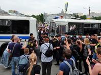 """""""ОВД-Инфо"""" сообщило о массовых визитах полицейских к жителям Подмосковья, выходившим на марш в поддержку Ивана Голунова"""