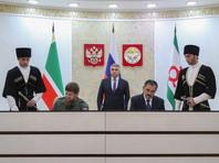 Глава Ингушетии Юнус-Бек Евкуров и глава Чечни Рамзан Кадыров 26 сентября подписали соглашение об установлении административной границы между двумя республиками
