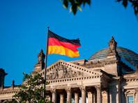 Как сообщает германский телеканал WDR, Королева подала ходатайство о политубежище во вторник, 18 июня