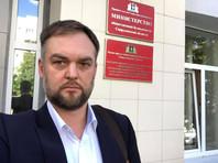 29 мая юрист Иван Волков подал в Министерство общественной безопасности Свердловской области уведомление о проведении пикета в защиту сквера у Драмтеатра от строительства храма