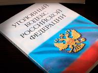 Из-за незаконного задержания журналиста Голунова в России могут смягчить ст. 228 УК и смягчить наказание по наркотикам