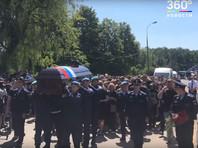 На Митинском кладбище в Москве простились с убитым в драке бывшим бойцом ГРУ (ВИДЕО)