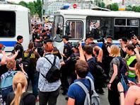 Москва, 12 июня 2019 года