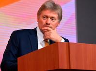 """Песков: Путин рассмотрит вопрос об увольнении полицейских в связи с делом Голунова """"своевременно"""""""