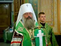 Екатеринбургская епархия отказалась от строительства собора в сквере Драмтеатра