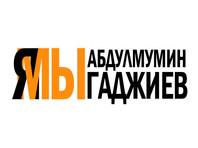 """Три дагестанские газеты выйдут с одинаковой первой полосой в поддержку арестованного журналиста """"Черновика"""" Абдулмумина Гаджиева"""