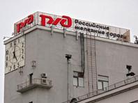 """К прямой линии с Путиным на """"протестной"""" станции Шиес отменили остановку поездов"""