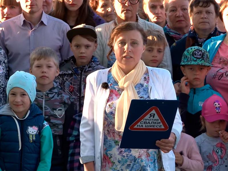 """Противники мусорного полигона в Шиесе в преддверии """"Прямой линии"""" записали видеообращение к Путину"""