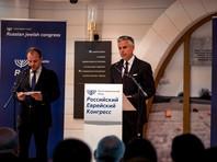 Открыл торжественную церемонию посол США в РФ Джон Хантсман
