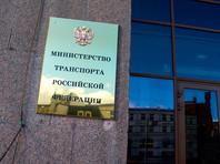 Минтранс запретил грузинским авиакомпаниям летать в РФ, внезапно припомнив им крупные долги