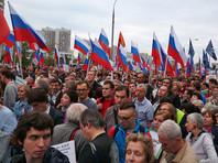 """""""Левада-Центр"""" заявил о росте готовности общества к массовым протестным акциям"""