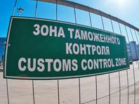 В августе 2014 года Путин подписал указ, запрещающий импорт в Россию некоторых видов сельхозпродукции, сырья и продовольствия из стран, которые ввели антироссийские санкции