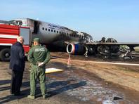 МАК опубликовал предварительный отчет о катастрофе SSJ-100 в Шереметьево, не назвав ни ее причин, ни виновников