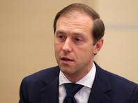 Министр Мантуров объяснил отдых в люксах за 1,5 млн рублей их доступностью