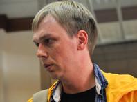 Иван Голунов рассказал о панических атаках после незаконного ареста