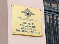 ГУ МВД по Москве незадолго до полуночи отчиталось, что разбирательство со всем задержанными на акции завершено, и в отделах полиции остается только четыре человека, подвергнутые административному задержанию