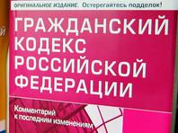 Россияне получили право составлять совместные супружеские завещания