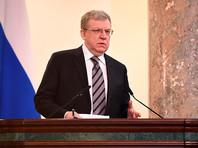 Глава Счетной палаты РФ Алексей Кудрин обеспокоен падением уровня жизни россиян и не исключает возникновения революционной ситуации, если уровень бедности продолжит расти