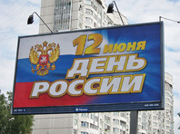 Журналисты намерены провести в Москве марш за свободу Голунова в День России
