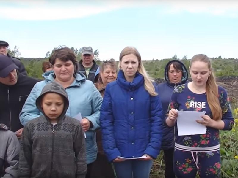Картинки по запросу Отчаявшись писать Путину, измученные ужасной экологией жители шахтерского Киселевска попросили убежища в Канаде (