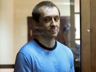 Полковник Захарченко приговорен к 13 годам колонии и штрафу в 118 млн рублей