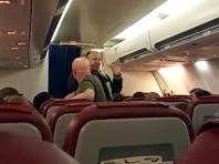 В Новосибирске пассажиры рейса до Таиланда перестраховались и устроили демарш на борту, сочтя его неисправным (ВИДЕО)