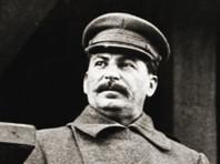 Власти Новосибирска разрешили представителям местного отделения КПРФ отметить в центре города 140-летие со дня рождения Иосифа Сталина