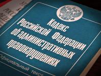 Жителя Смоленска Сергея Командирова оштрафовали на 30 тысяч рублей за неуважение к власти