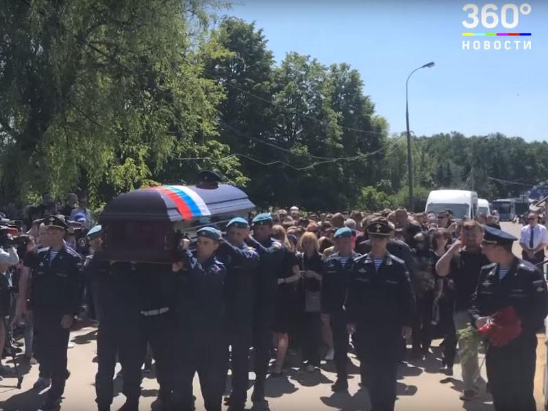 На Митинском кладбище в Москве простились с убитым в драке бывшим бойцом ГРУ