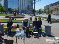 В Хабаровске дети-сироты объявили голодовку перед зданием правительства, требуя предоставить им положенные по закону квартиры