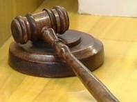 Суд в Хакасии прекратил административное дело об оскорблении власти против жителя Красноярска Вячеслава Шоева