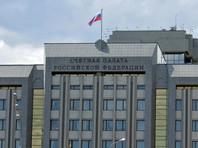 Счетная палата сообщила о массовых нарушениях и непрекращающемся засекречивании контрактов в сфере госзакупок