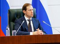 Впоследствии Мантуров заявил, что в такой практике нет ничего необычного или предосудительного, поскольку чиновники останавливаются в тех номерах, которые есть в наличии, и его министерство полностью вписывается в установленные Минфином нормативы