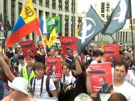 В городах России прошли акции протеста против полицейского произвола