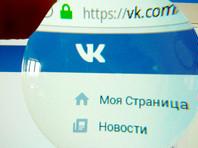 На Урале суд РФ впервые назначил штраф за гомофобию в соцсети