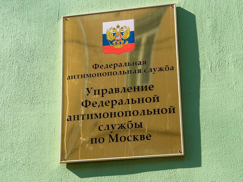 Московское управление Федеральной антимонопольной службы (ФАС) России возбудило дело в отношении Burger King из-за непристойных слоганов рекламной кампании, которые массово рассылались по электронной почте