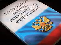 В Екатеринбурге возбудили первое уголовное дело  в отношении участника протестов против храма